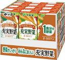 薬のきよしで買える「☆24本単位でご注文ください!伊藤園 充実野菜 緑黄色野菜ミックス(すりおろしにんじん) 紙パック 200ml※沖縄・離島への発送は出来ません/ヤマト運輸での発送不可商品です」の画像です。価格は68円になります。