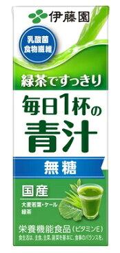 ☆24本単位でご注文ください!伊藤園 緑茶ですっきり 毎日1杯の青汁(無糖) 紙パック 200ml×24本セット(1ケース)【栄養機能食品】※沖縄・離島への発送は出来ません/ヤマト運輸での発送不可商品です
