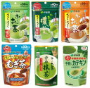 ☆北海道・九州も送料無料!伊藤園 さらさらインスタント粉末茶シリーズ 全6種類(緑茶・ほうじ茶・むぎ茶・抹茶)の中から選べる4種類セット