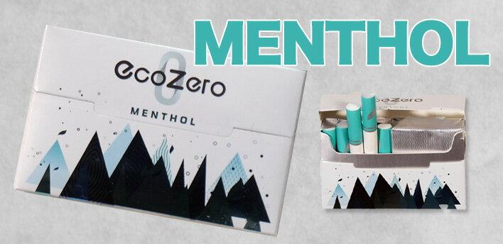 電子タバコ・ベイプ, 電子タバコ 0mg EcoZero 2050