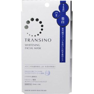 第一三共ヘルスケア トランシーノ 薬用ホワイトニングフェイシャルマスク 4枚