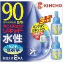 金鳥 水性キンチョウリキッド 90日 無香性 取替え液 2本入