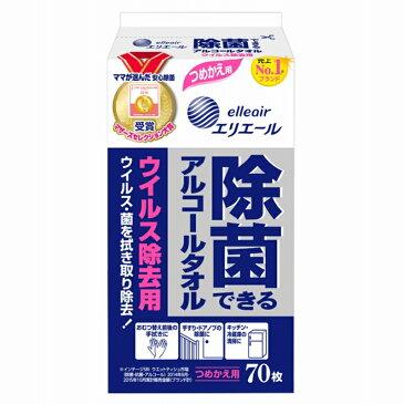 エリエール 除菌できるアルコールタオル ウィルス除去用 つめかえ用 70枚