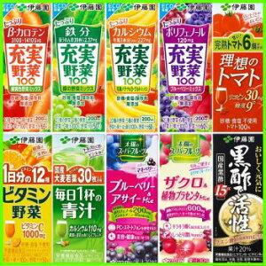 アサイーミックス・ビタミン