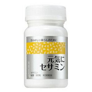 AVON エイボン ライフ 元気にセサミン 300mg×90粒 【メール便対象品】