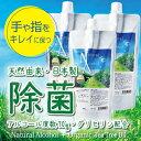 天然 アルコール除菌(70度)【エッセンシャルオイル/500mL×3個】
