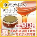 京都水尾ゆず茶 500g