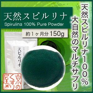 「緑黄色野菜ジュースの濃縮エキス」と呼ばれる程に栄養素が豊富♪使いやすい粉末で毎日の栄養...