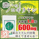 ディアナチュラ ノコギリヤシ 30日分 【60粒】(アサヒグループ食品)【サプリメント】