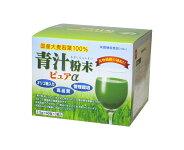 青汁粉末ピュアα(40包×3箱)