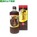 【ポイント2倍】【送料無料】発酵黒豆エキス 黒豆力 プレミア