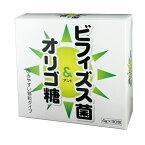 【6個セット】ビフィズス菌&オリゴ糖 【ビフィズス菌 オリゴ糖 胃酸に強い 腸まで届く】