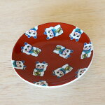 九谷焼縁起豆皿(小皿単品)招き猫青郊窯