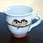中村陶志人福良雀(ふっくらすずめ)のマグカップ