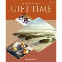 ハーモニック カタログギフト GIFT TIME ギフトタイム【シャンパーニュ】 Harmonick 5800円コース 結婚引き出物 結婚内祝い(お返し) 快気祝い(内祝い) 母の日