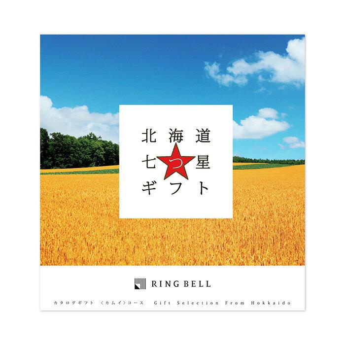 カタログギフト・チケット, カタログギフト  5000 Ring Bell Gourmet 829-102