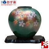 九谷焼 花瓶(台付) 花舞( 大きな サイズ )