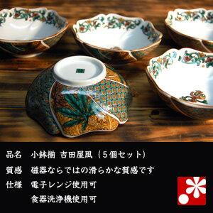【贈り物 ギフト・母の日・引き出物・敬老の日・内祝い・記念品のプレゼントに】「 小鉢、煮物...