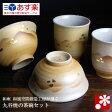【九谷焼】夫婦茶碗 夫婦湯呑み セット 金箔連山(ペア ギフト めおと 茶碗)