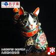 【父の日 ギフト】【九谷焼】招き猫(横座り) 黒盛花と蝶(右手)