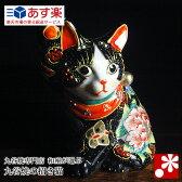 【お中元 送料無料】【九谷焼】招き猫(横座り) 黒盛花と蝶(右手)