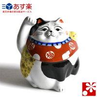 九谷焼招き猫