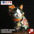 【九谷焼】招き猫(横座り) 黒盛花と蝶(右手)