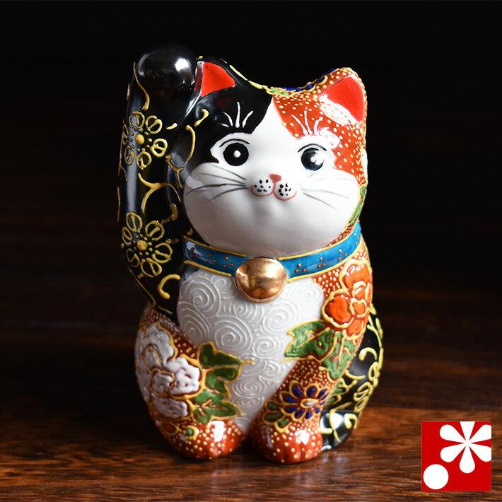 九谷物産 和座本舗 九谷焼 招き猫 置物 極彩赤黒盛