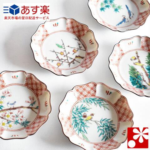 九谷焼 豆皿 セット( 径 13cm ) 小鳥春秋( 和食器 小皿 おしゃれ かわいい アンティーク )