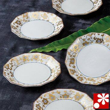 九谷焼 中皿 セット( 径 約15.5cm ) 白粒鉄仙( 和食器 取り皿 おしゃれ セット オシャレ )