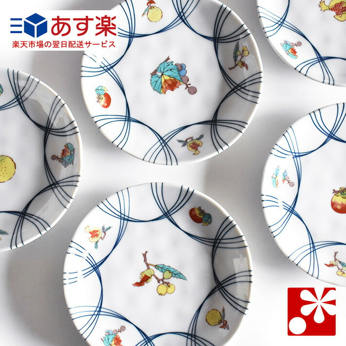 產品詳細資料,日本Yahoo代標 日本代購 日本批發-ibuy99