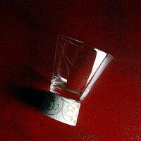 九谷和グラスショットグラス