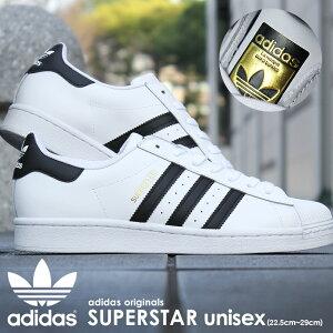 アディダス スーパースター メンズ スニーカー ホワイト 白 靴 シューズ レザー ブランド トレフォイル ロゴ 定番 カジュアル オリジナルス adidas SuperStar EG4958