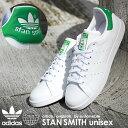 【50周年クーポン発行中!】 スタンスミス アディダス レディース メンズ スニーカー ホワイト グリーン 白 緑 靴