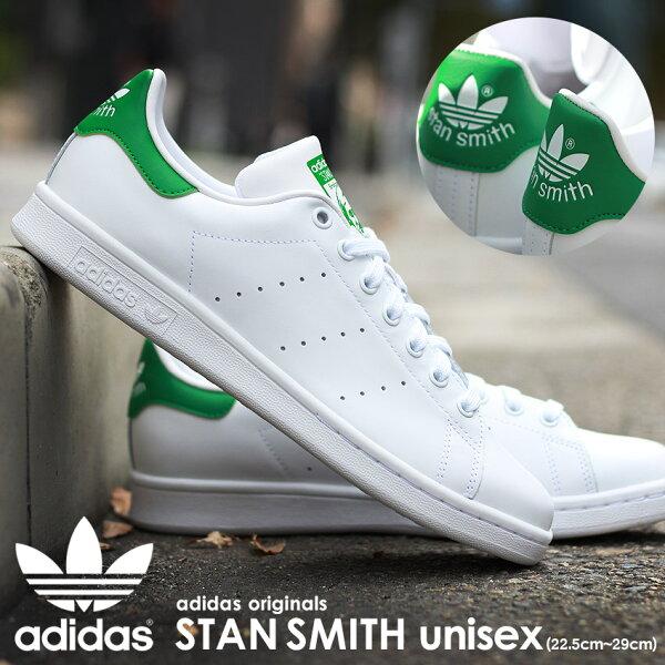 祝 6周年記念セール開催 スタンスミスアディダススニーカーレディースメンズホワイトグリーン白緑靴シューズローカットトレフォイル