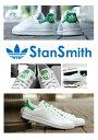 【秋の大感謝祭】 スタンスミス アディダス スニーカー レディース メンズ ホワイト グリーン 白 緑 靴 シューズ ローカット トレフォイル ロゴ 定番 人気 カジュアル 通学 通学 adidas originals Stan Smith M20324
