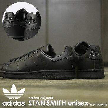 【50周年★記念セール開催】 スタンスミス 黒 ブラック レディース メンズ アディダス オリジナルス スニーカー トレフォイル ロゴ 定番 カジュアル 通学 靴 シューズ ブラック 黒 adidas Originals STAN SMITH M20327