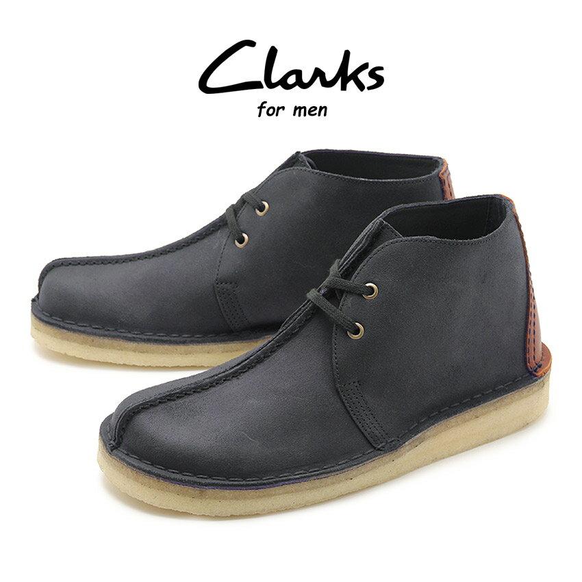 メンズ靴, その他 24 CLARKS HI DESERT TRECK HI 26134942