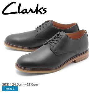 【全品クーポン有★大感謝祭開催】 クラークス CLARKS クラークデールムーン ビジネス カジュアル レザー シューズ 革 通勤 靴 ドレス メンズ ブラック 黒 CLARKDALE MOON 26136253