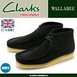【G.W フェア開催中】 送料無料 クラークス CLARKS ワラビーブーツ ブラック スエード 黒 UK規格(26103669 WALLABEE BOOT) くらーくす メンズ(男性用) 本革 スウェード モカシン シューズ 靴 天然皮革