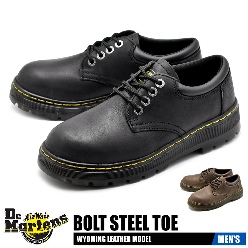 作業靴・安全靴, 安全靴 24 Dr.Martens BOLT STEEL TOE R16799001 R16800201