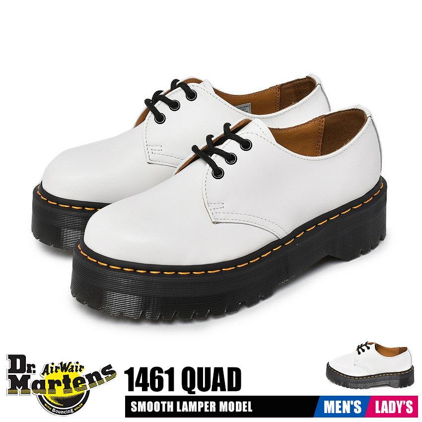 ブーツ, ワーク  1461 3