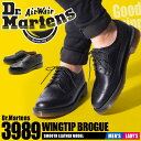 ドクターマーチン Dr.Martens 10ホール ウィングチップ シューズ 3989 13844001 ブラック(DR.MARTENS 3989 BLACK 13844001 SMOOTH CORE)dr.martens ローカット レザー 本革 靴 黒メンズ(男性用) 送料無料
