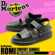 送料無料 ドクターマーチン Dr.Martens レディース サンダル ロミブラック 黒 レザー 本革 ストラップ コンフォート 靴 女性DR.MARTENS ROMI STRAP SANDAL 22095001