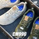 【CP配布♪マラソンセール】 ニューバランス 996 スニーカー メンズ カーキ ベージュ 靴 シューズ コーデュラ ローカット 街履き シンプル クラシック カジュアル 定番 人気 NEW BALA