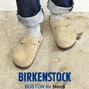 【クーポン発行!スーパーSALE】 ビルケンシュトック ボストン サンダル メンズ 普通幅 ブラウン ベージュ 靴 シューズ コンフォートサンダル おしゃれ カジュアル シンプル 定番 レザー スエード スウェード BIRKENSTOCK BOSTON BS 1009542 0560771 0660461