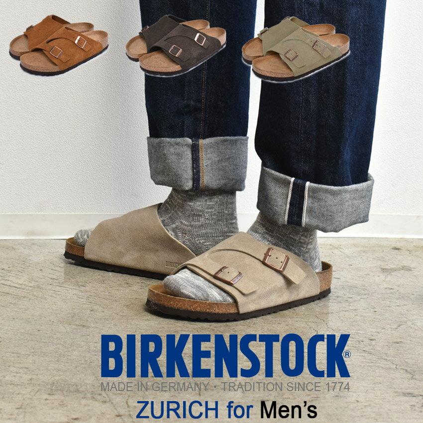 サンダル, コンフォートサンダル  BIRKENSTOCK ZURICH 1009532 1009530 1009534