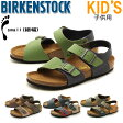 【シューズ全品 送料無料】 ビルケンシュトック ビルケン・シュトック(BIRKENSTOCK) ニューヨーク [細幅タイプ] 全4色(BIRKENSTOCK NEW YORK KINDER)キッズ&ジュニア(子供用)