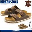 【G.W フェア開催中】 BIRKENSTOCK ビルケンシュトック アリゾナ [普通幅タイプ] 全2色(ARIZONA 057701 057721)メンズ(男性用)コンフォート サンダル 靴 シューズ レギュラーフィット ビルケン