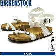 【シューズ全品 送料無料】 BIRKENSTOCK ビルケンシュトック ヤラ [細幅タイプ](YARA 013933)レディース(女性用)サンダル 靴 シューズ ナローフィット ビルケン